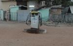 Petrol_Pump_Kilakarai